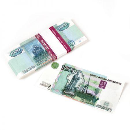 Пачка денег - 1000 рублей сувенирная