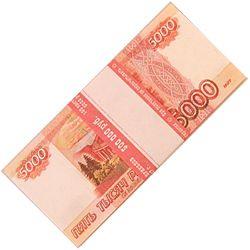 Пачка денег - 5000 р. гигантский размер +30% сувенирная