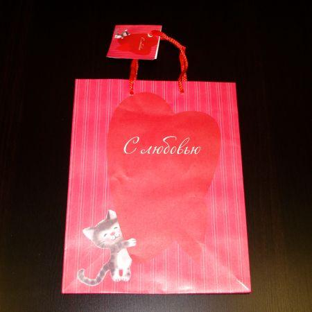 """Пакет подарочный """"Котик держит сердце С любовью"""" M (17,8х22,9х9,8см)"""
