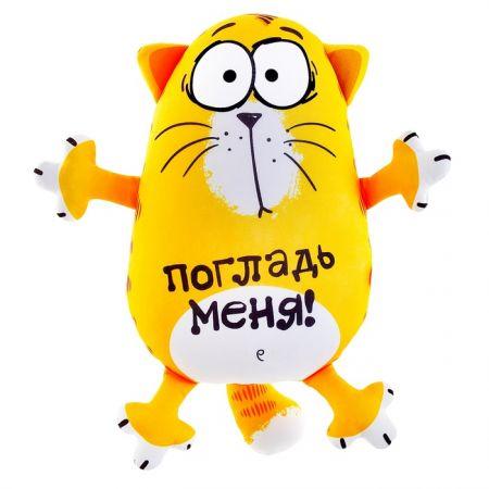 Антистресс - игрушка Погладь меня!
