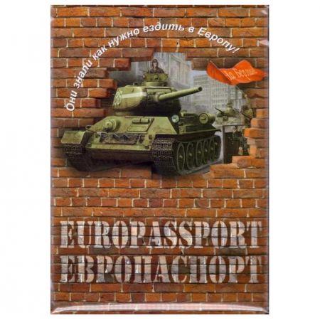 """Обложка для паспорта """"Европаспорт"""""""