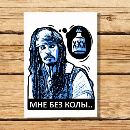 """Обложка """"Ром"""""""