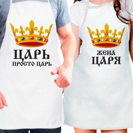 """Фартуки парные """"Цари"""""""