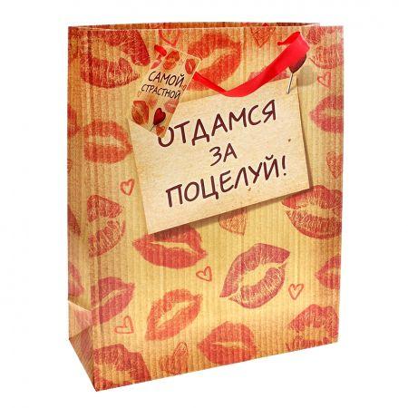 Пакет L Отдамся за поцелуй