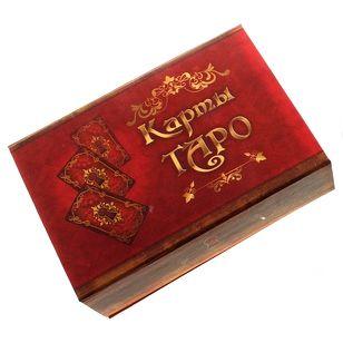 """Карты """"Таро"""" в подарочной упаковке"""