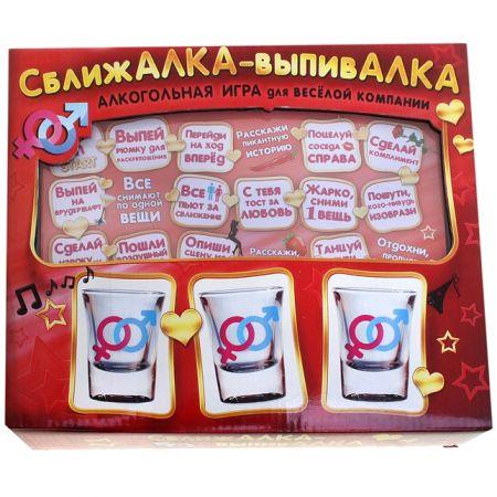 """Настольная игра """"Сближалка-Выпивалка"""" 18+"""