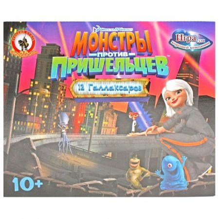 Монстры против пришельцев - 12 Галлаксаров настольная игра