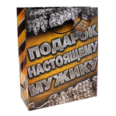 "Пакет L ""Подарок настоящему мужику"" 26х32х12.5 см"
