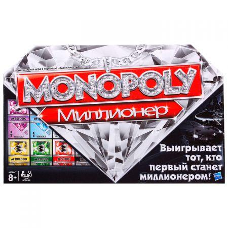 Монополия (Миллионер) настольная игра