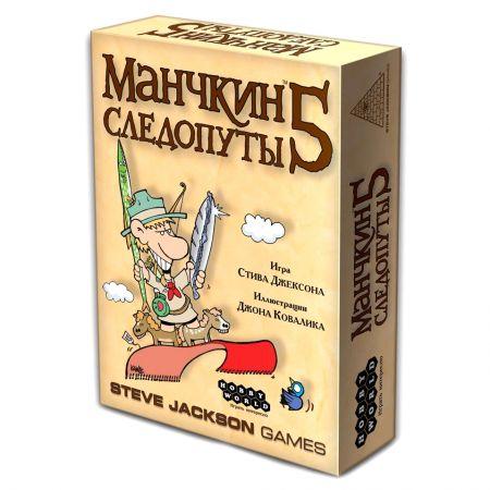 Настольная игра Манчкин 5. Следопуты