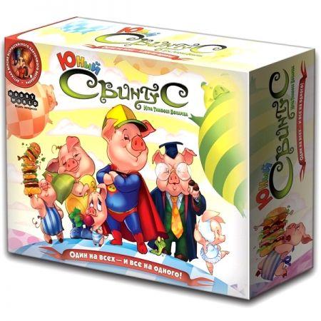 Настольная игра Свинтус Юный (новая версия)