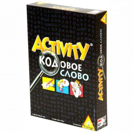 """Настольная игра """"Activity"""" кодовое слово"""