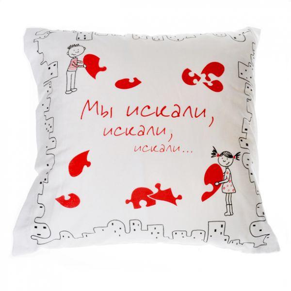 """Подушка """"Любовный пазл"""""""