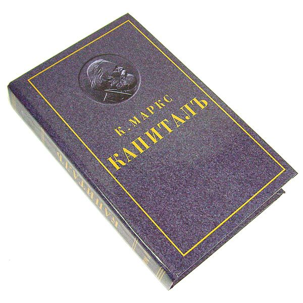 Книга-шкатулка Капитал с флягой