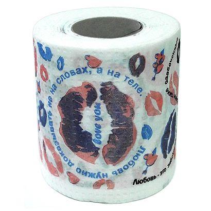 """Туалетная бумага """"LOVE"""""""