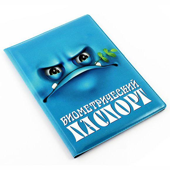 """Обложка для паспорта """"Биометрический паспорт"""""""
