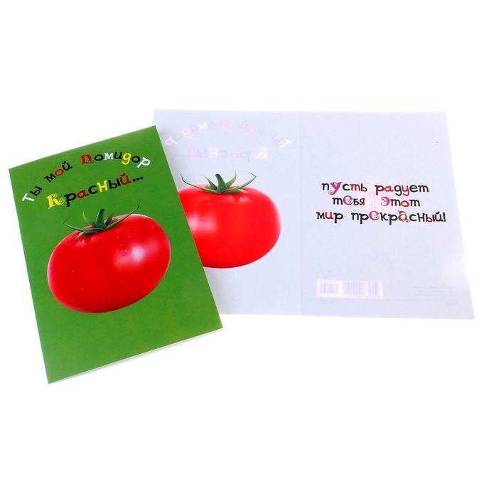 Картинки единорога, открытка томат
