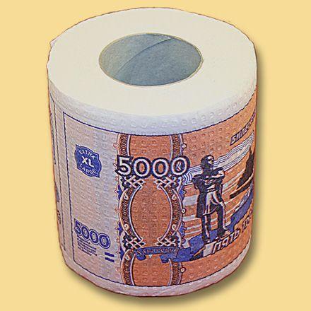 Туалетная бумага 5000 руб. мини
