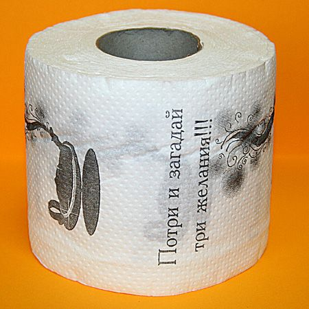 """Туалетная бумага """"Потри и загадай"""""""