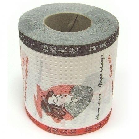 Туалетная бумага Русско-Японский разговорник 1ч