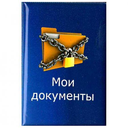 Обложка на паспорт N 193 Мои Документы NEW
