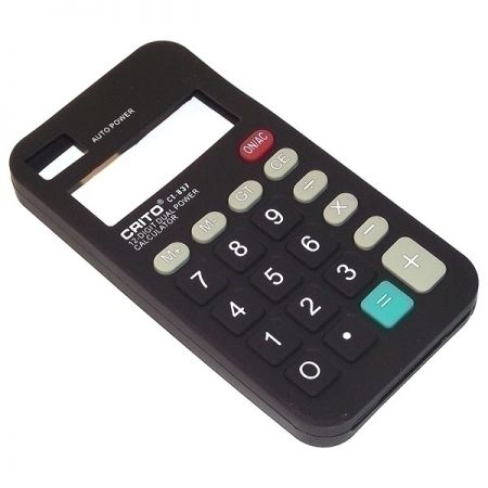 Чехол для телефона Калькулятор чер.